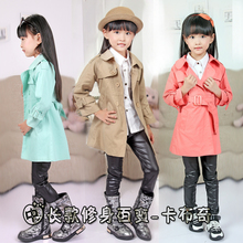 Girls in the spring and autumn outfit 2015 new cuhk children's cotton windbreaker Han edition cultivate one's morality joker in long coat coat