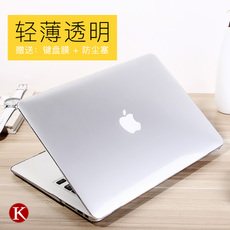 Наклейка на наутбук Ibrave Mac Macbook