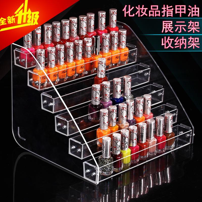 指甲油展示架亚克力指甲油盒子收纳架甲油胶架子口红化妆品收纳盒