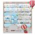 纯棉新生儿礼盒春夏婴儿衣服套装刚出生宝宝服装母婴用品满月送礼