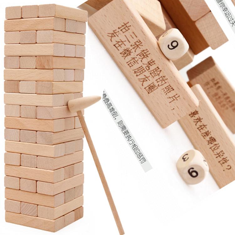 层层叠抽积木叠叠乐成人益智休闲亲子真心话大冒险互动桌游玩具高