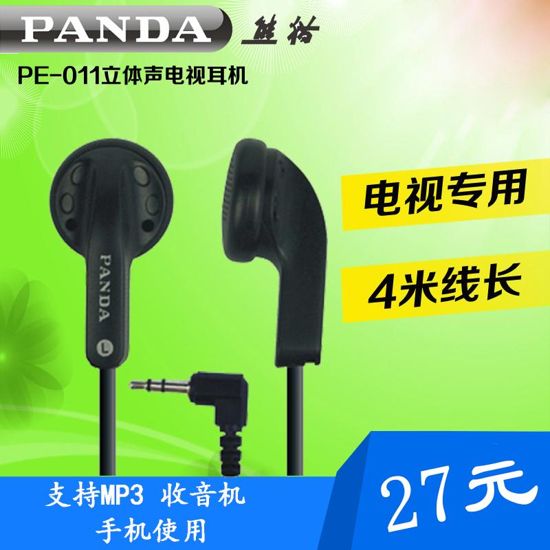 ?PANDA/熊猫 PE-011耳机耳塞式线长4米电视电脑MP3手机PSP入耳式耳机挂耳式通用有线HiFi高保真立体声耳机