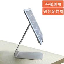 アルミタブレットはiPadが12.9デスクトップユニバーサル表面が金属製ブラケット怠惰な多機能のサポートを駆動パッドスティック支持フレームマウント棚の上に大型コンピュータディスプレイをプロスタンド
