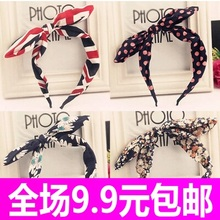 South Korea imported wide-brimmed hair bowknot on her head Lovely rabbit ear cloth clip hair hoop headband hairpin female