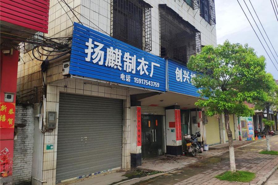 肇庆市高要区金渡镇世纪大道的不动产