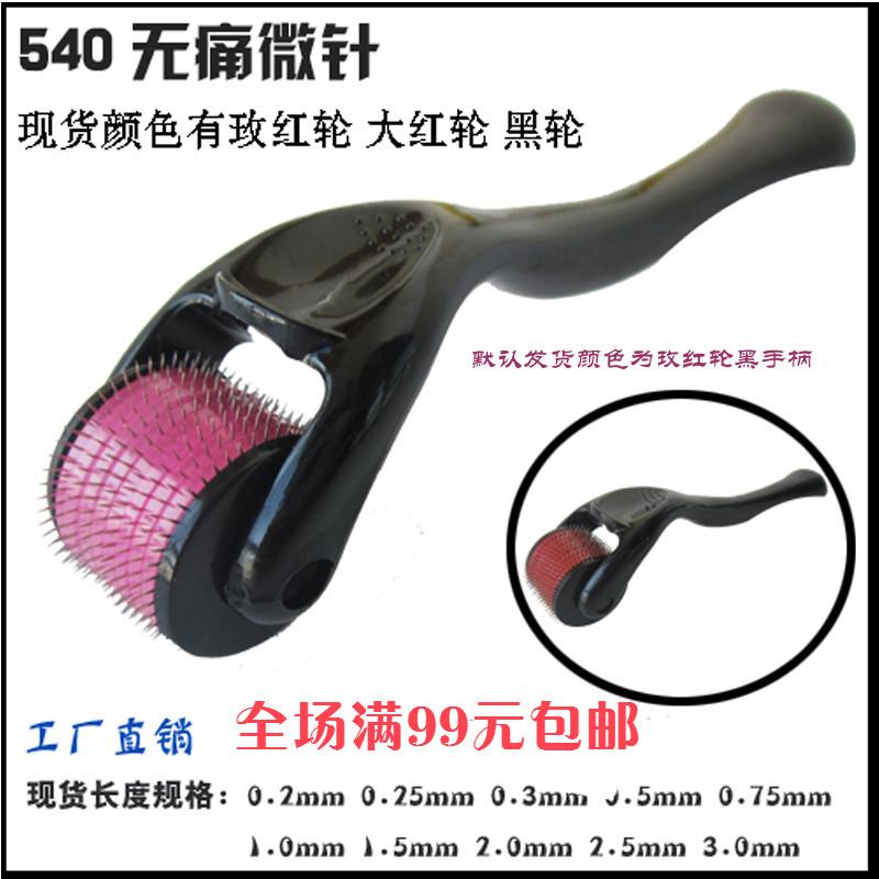 Бесплатная доставка Оптовая подлинной MT 540 безболезненных косметических микро игольчатые ролики волос ремонта акне шрамы акне ямы шахтное оборудование для салонов красоты