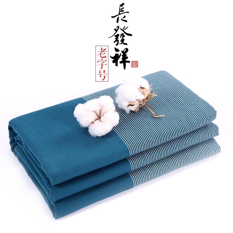山東傳統 老粗布床單全棉單件田園1.8m床單雙人簡約加厚包郵