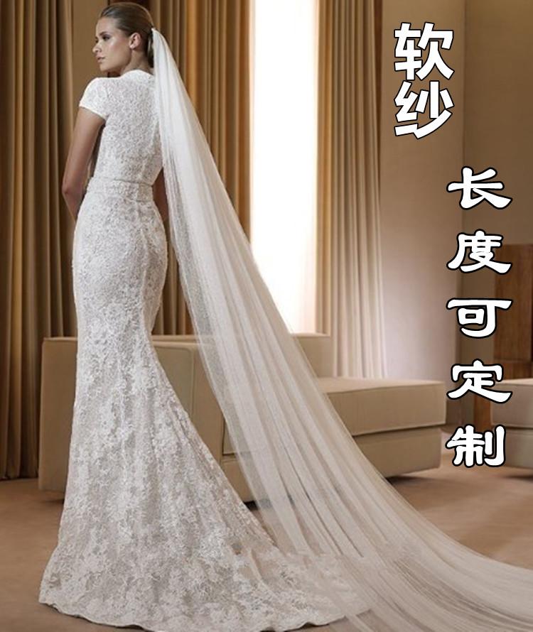 头纱裸纱光纱新娘婚纱头纱软纱超长拖尾素纱头纱带发梳可定制长度