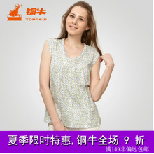 Bull underwear made of pure cotton fabric printing female cotton vest in the summer that occupy the home fertilizer increase the older 6054-8261