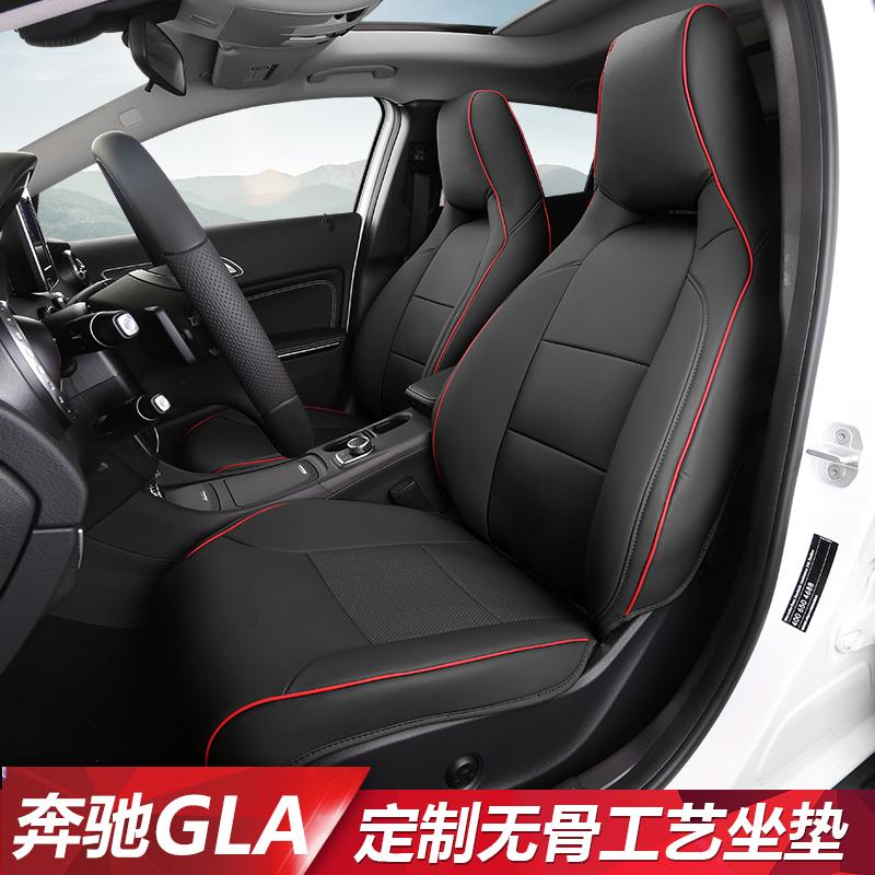 奔馳gla200坐墊gla220 gle320 glc260全包圍四季皮革專車 座墊