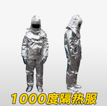 Fire insulation clothing Fire protection clothing anti-ironing clothing 1000 degree insulation clothing high temperature insulation overalls anti-high temperature