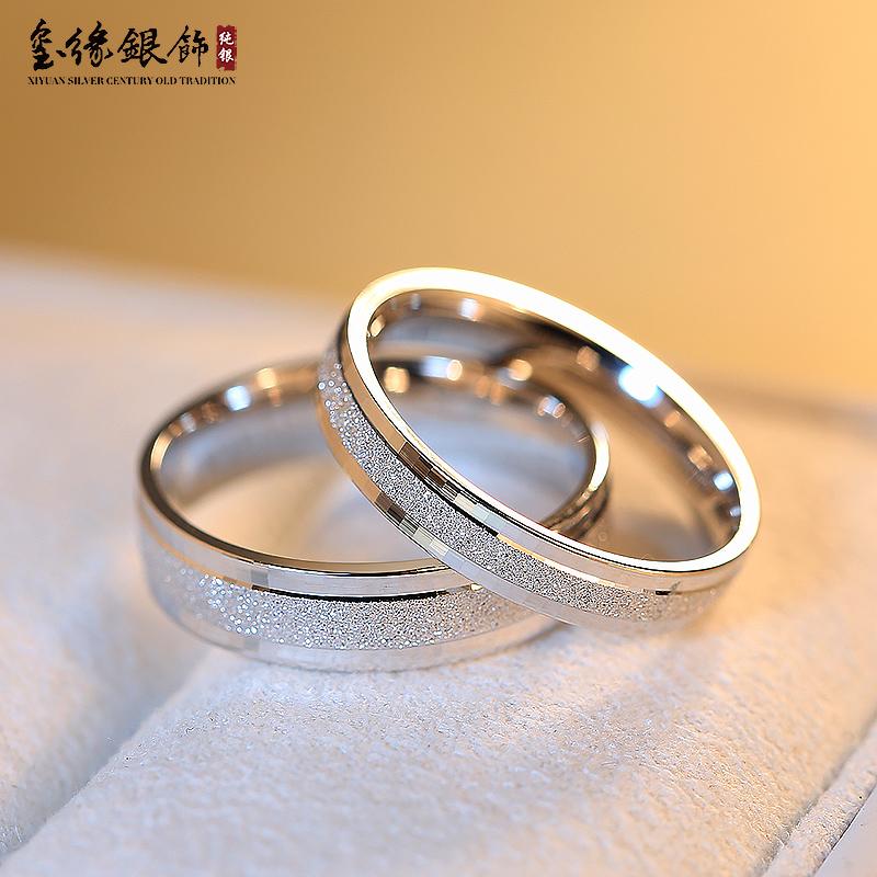 S925情侣戒指男女纯银首饰品一对日韩版指环对尾婚戒简约开口刻字