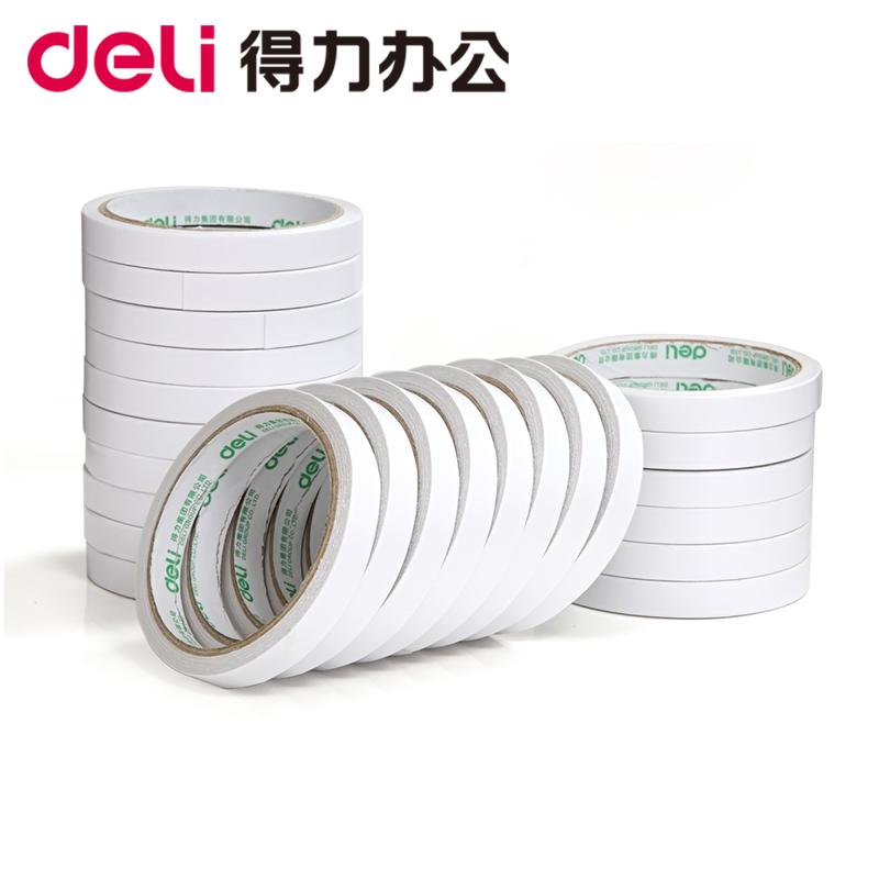 得力办公用品 30401双面胶 两面胶 棉纸双面胶 胶带 1.2cm宽粘胶