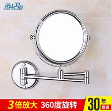 Аксессуары для ванной комнаты > Зеркала для ванной.