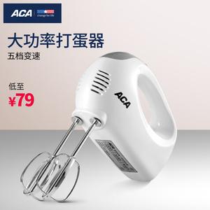 ACA/北美電器 AHM-P125A手持攪拌器電動打蛋器 打奶油機家用烘焙