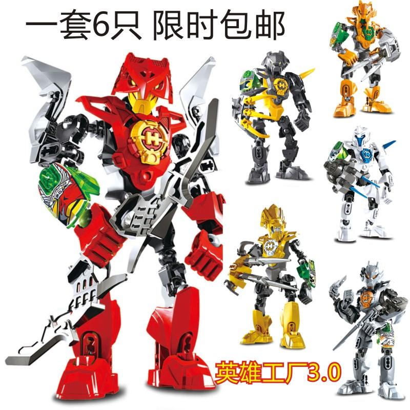 英雄工�S2.0/3.0 �C器人塑料拼�b�e木合�w男孩�和�益智玩具