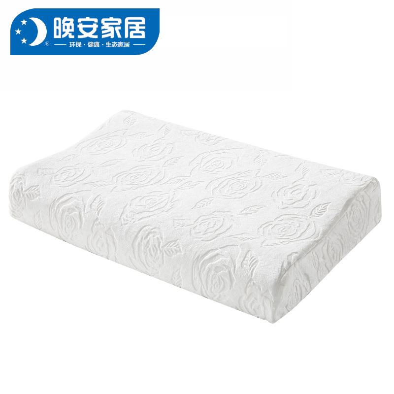 正品晚安家居 乳胶枕 乳胶枕头