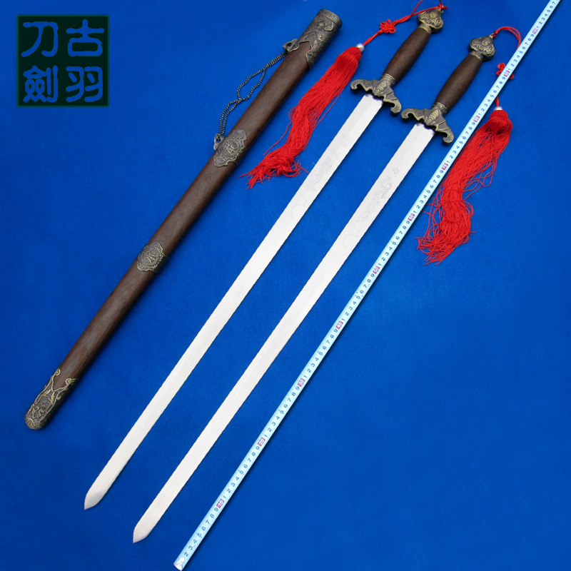 龙泉古羽宝剑刀剑 蝙蝠太极双剑 太极软剑武术双剑 未开刃