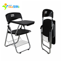 Reporter Thickened office chair student training chair with WordPad folding Conference Chair News Chair writing chair tables and chairs