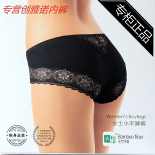 3 Box 6892 Ms genuine hit Jarno bamboo fiber boxer underwear lace panties