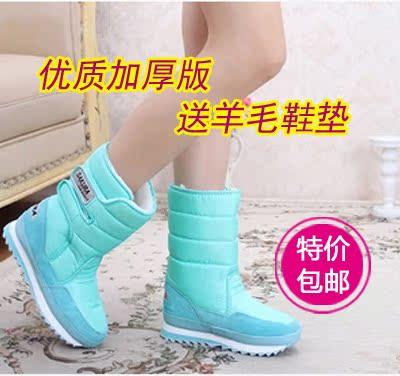Email подлинной сапоги высокие сапоги платформы САКУРА вишни в цвету в снег сапоги обувь водонепроницаемый короткие сапоги снег сапоги женщин
