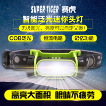 Race Tiger Headlamps COB floodlight LED rechargeable bright light ultra-bright surgery work auto repair night fishing lamp head wearing flashlight