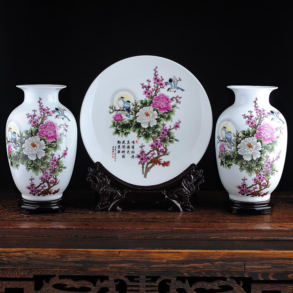 景德鎮陶瓷器 花好月圓三件套花瓶 家飾品客廳工藝品擺件