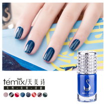 Temix Nail polish free roasting safe lasting not easy to fade wear-resistant sunshine glue Health nail Waterproof