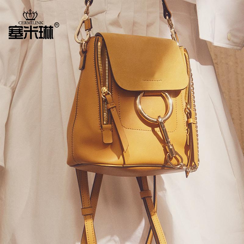 塞米琳双肩包?#19981;?#22899;包2017新款真皮斜挎包韩版小背包明星同款包包