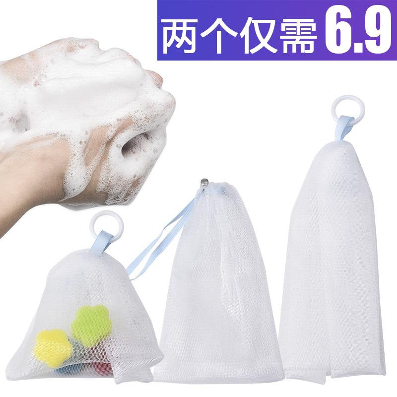 3 штук пузырь чистый борьба пузырь чистый очистка чистый ручной работы мыло мыло туалетное мыло мешок пена чистый facial cleanser борьба пузырь чистый