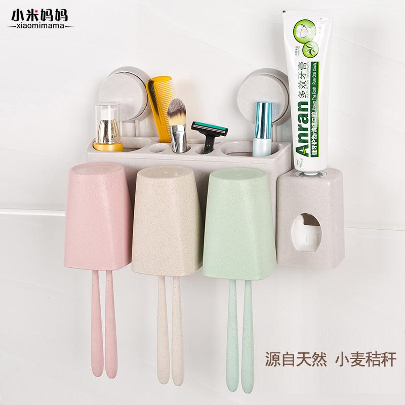 小米妈妈创意小麦三口之家牙刷架漱口杯套装带挤牙膏器洗漱套装