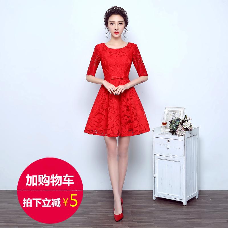 敬酒服2017 禮服短袖結婚新娘顯瘦連衣裙宴會小禮服女短款紅色