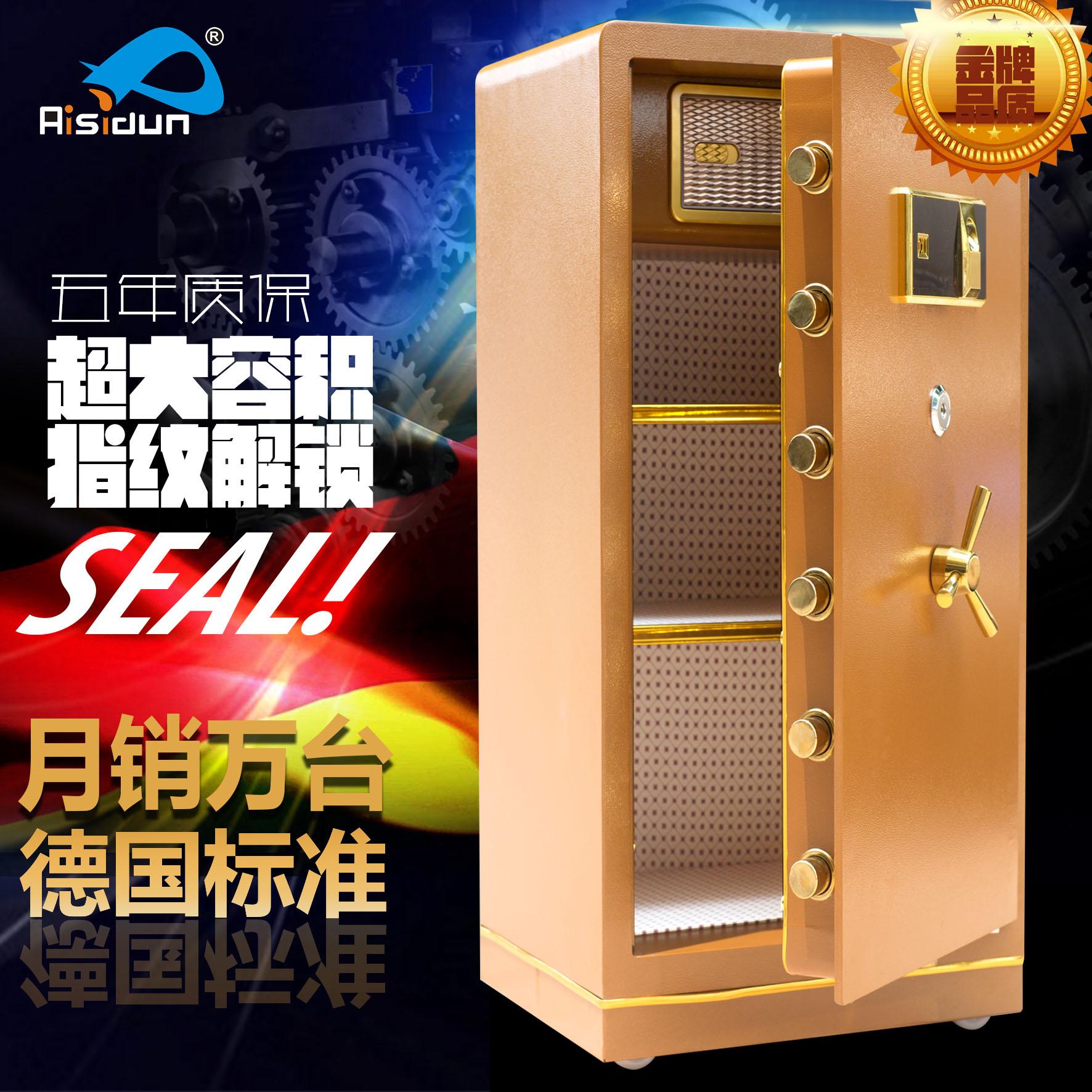 全國包郵大型保險櫃辦公密碼保險箱家用防盜45 60 80 100 150CM