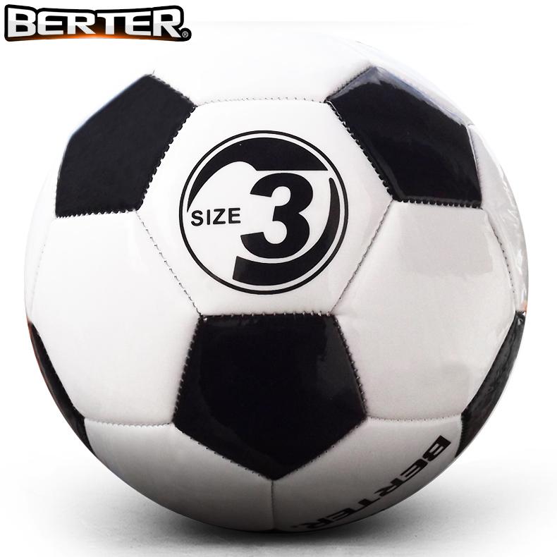 儿童足球标准小学生比赛训练宝宝玩具耐磨3 4 5号五成人用球