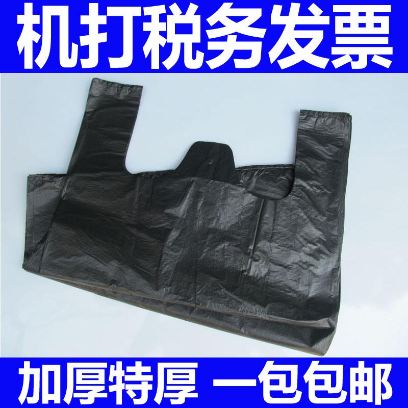 加厚大码大号手提式黑色垃圾袋马甲袋背心袋塑料袋清洁袋80只