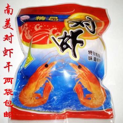 特产南美 大对虾/虾干/烤虾 虾 干虾 即食 海鲜送礼佳品 500g