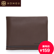 Honggu 2015 new red Valley wallet leather anyway men business wallet 8403