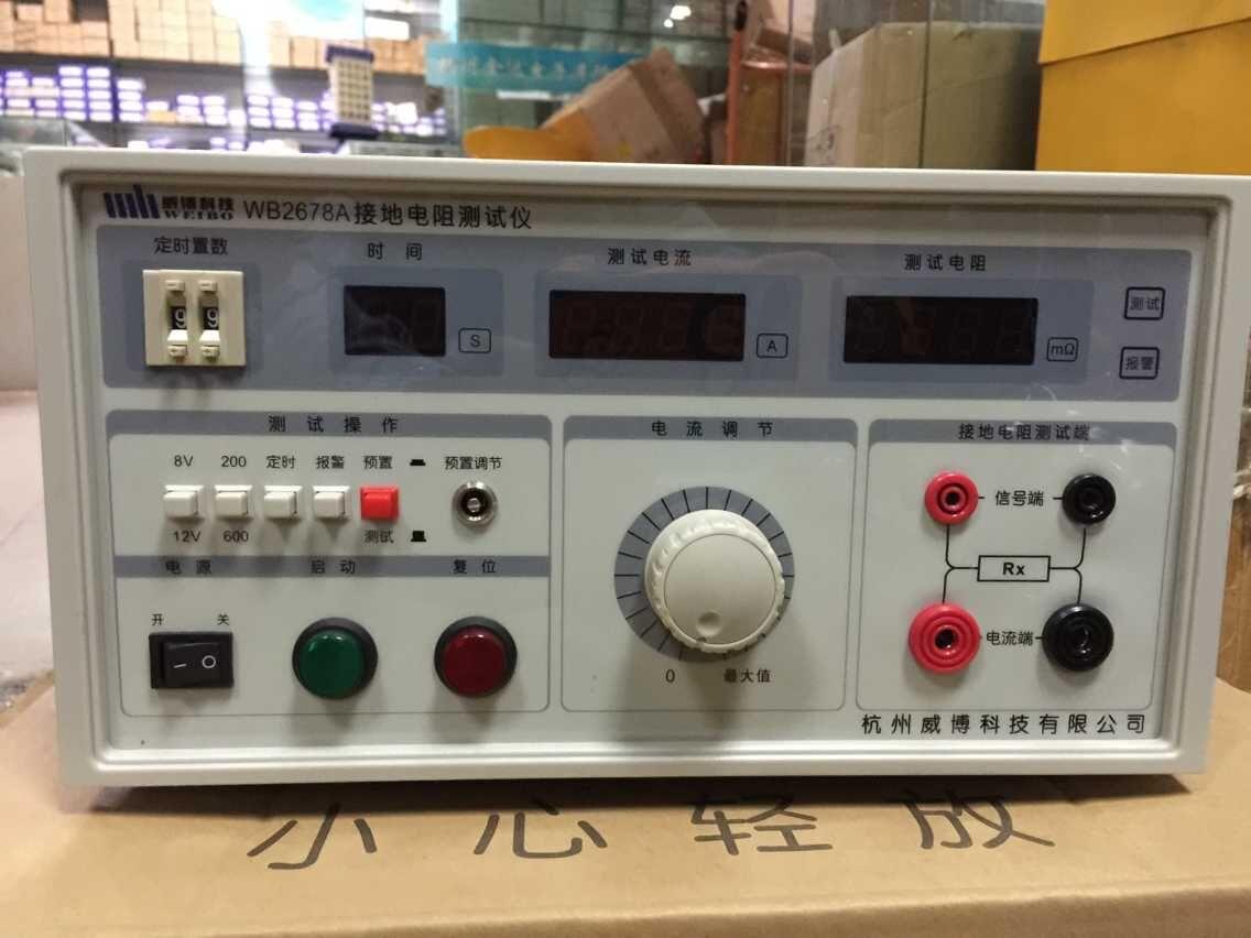 Продаётся напрямую с завода / спотовые поставки ханчжоу престиж богатые WB2678A подключать земля сопротивление тест инструмент безопасность тест инструмент