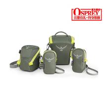 Новый Osprey Ultralight Camera Case сверхлегкий фотография пакет камера пакет может регистрация