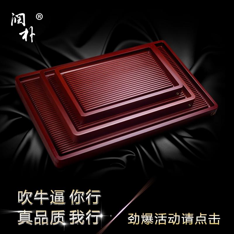 潤樸電木茶盤實木膠木茶台茶海重竹製功夫茶具套裝 排水儲茶托