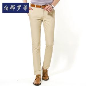 伯那罗蒂 男士商务休闲修身长裤
