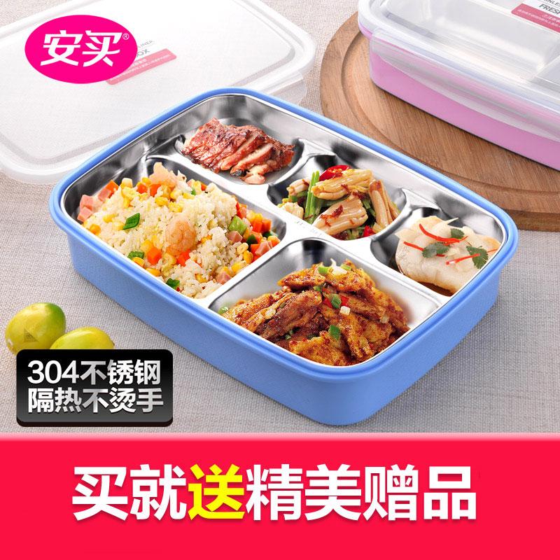 安買304不鏽鋼飯盒學生帶蓋長方形塑料分隔密封隔熱便當分格餐盒