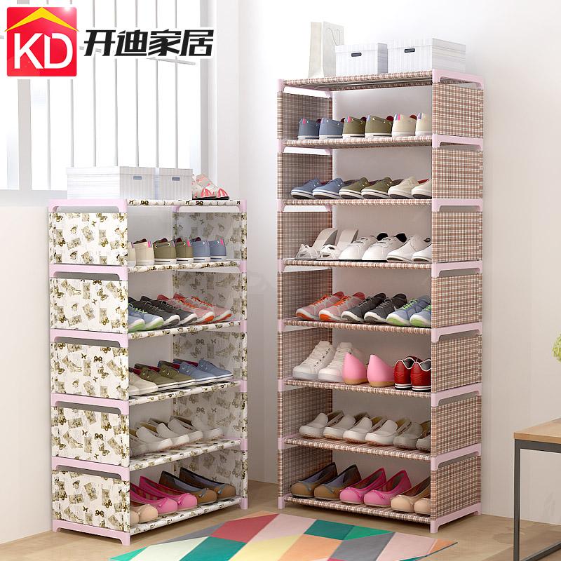 開迪簡易鞋架多層大容量收納鞋櫃簡約 經濟型組裝防塵鞋架包郵