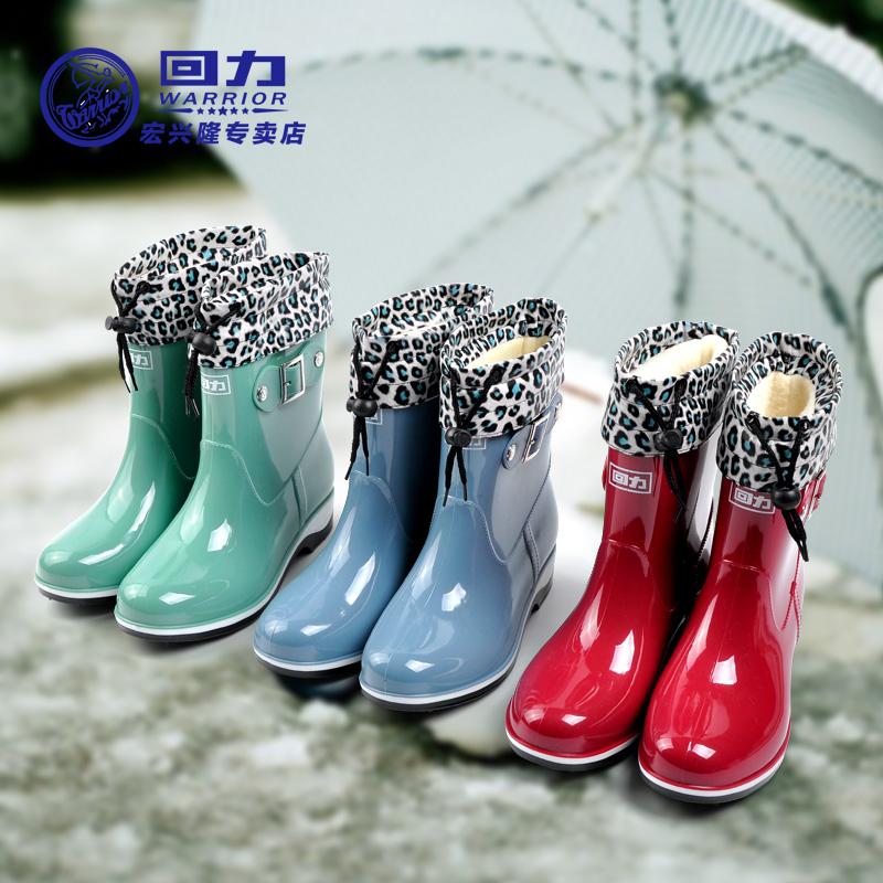 回力女款雨鞋中筒�r尚雨鞋加棉防滑雨靴水鞋套鞋防水�z鞋水靴