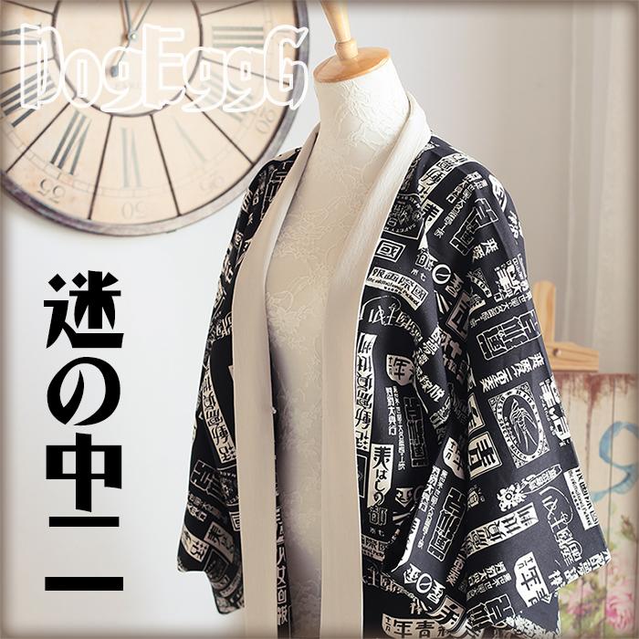 Ткачество / вышивка Артикул 45061379000
