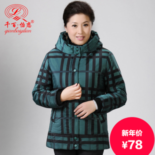 Discounted plaid hooded winter coat middle aged mother jacket thick winter coat female middle aged women