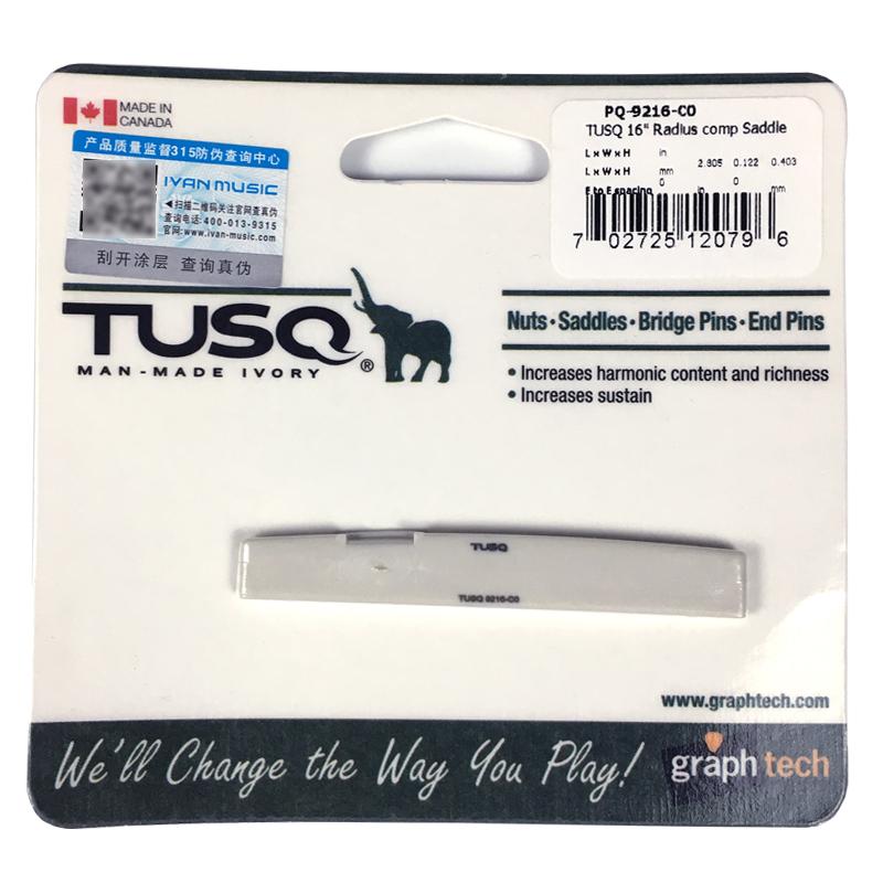Изысканный нефрит лесоматериалы TUSQ PQ-9216-C0 искусственный слоновая кость звуковая дорожка дерево баллада гитара следующий подушка аккорд подушка следующий гусли подушка