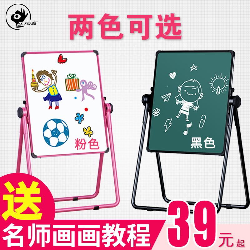 Ребенок ребенок записная книжка дуплекс магнитный маленький черный доска подъемная живописи полка стоять стиль домой живопись живопись граффити wordpad