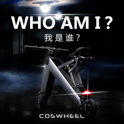 COSWHEEL Electrical Folding Bike Mini Battery Motorcycle
