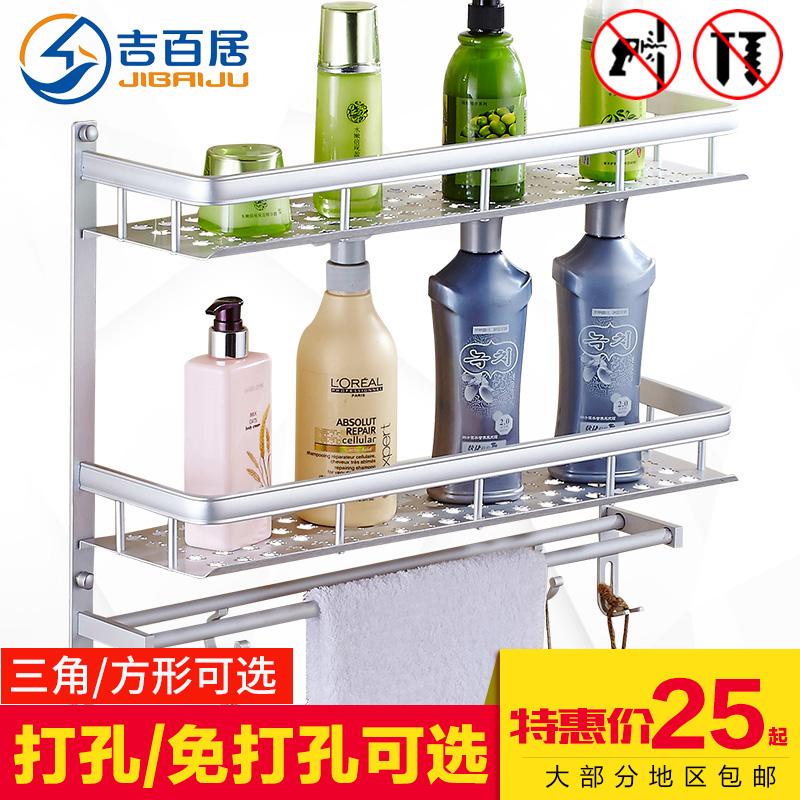 Ванная комната стеллажи настенный ванная комната хранение туалет мойте руки между мыть тайвань ванная комната статьи поглощать стена свободный стиль пробить